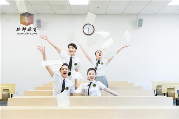 2020年湛江幼儿师范专科学校报考指南