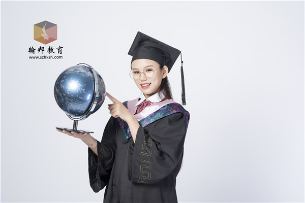 广州大学专业介绍