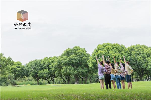 广东省专科学校排名