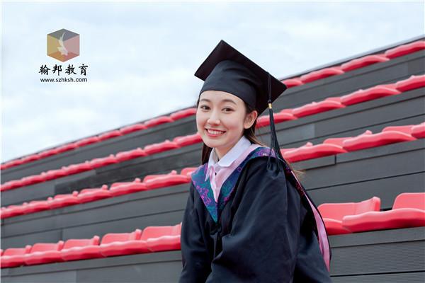 深圳成考药学专业就业方向有哪些?