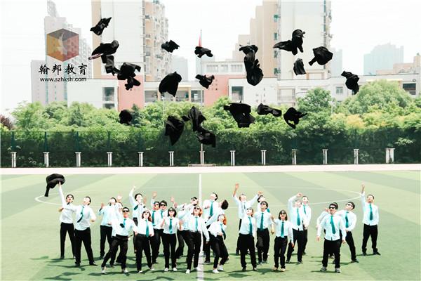 湖南理工大学怎么样?