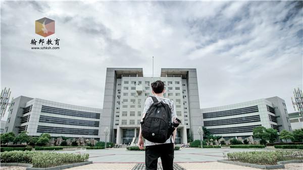 深圳专升本教育机构排名