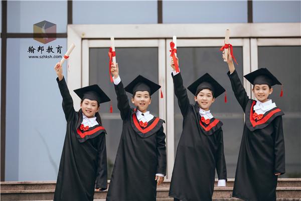 2020年广东成人高考各大高校招生简介