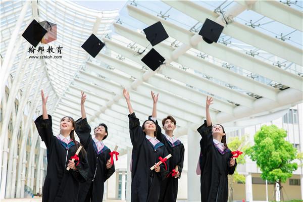 深圳正规学历提升机构有哪些?