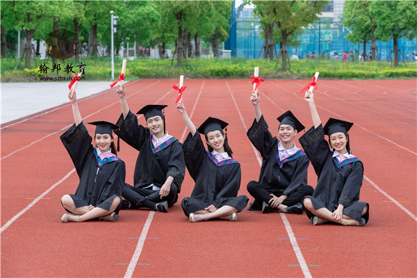 深圳成考有什么提升学历的学校?