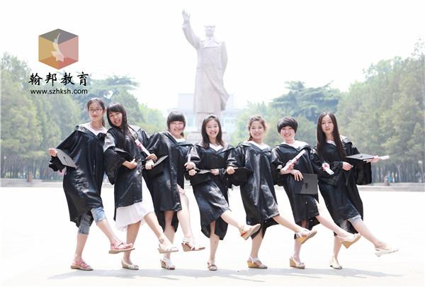 广东信息工程职业学院成人高等学历考试信息