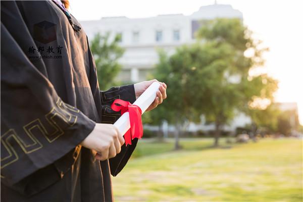 如何选择提升学历的正规机构?