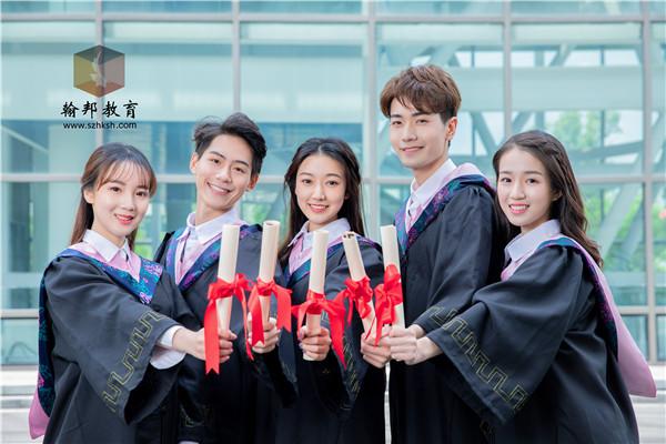 深圳正规提升学历机构有哪些?