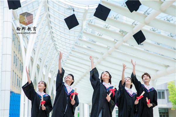 东莞学历培训机构哪家好?怎么选?