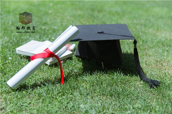 提高学历的正规机构有哪些?
