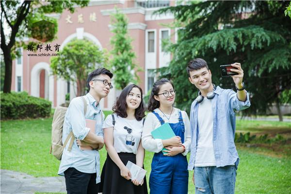 广东省自学考试网