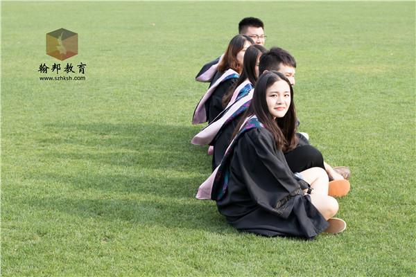广东自学考试网校报名系统已开通