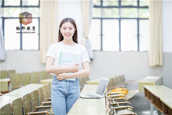 自学考试网广东省哪个是正规的?