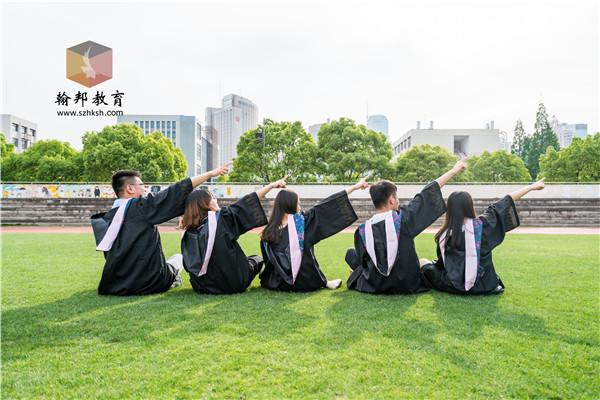 广东财经大学自考专业有哪些?