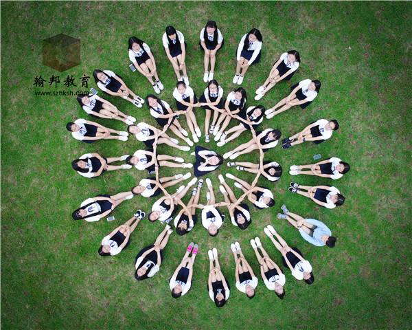 成人高考院校:岭南师范学院