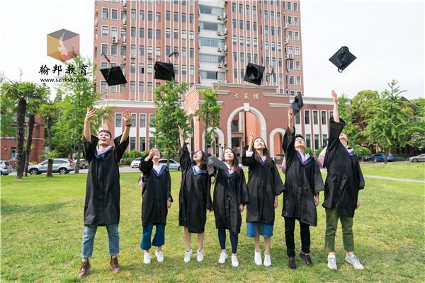 本科中山大学自考专业有哪些?