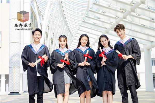 2021年广东南方职业学院成人高考报考指南