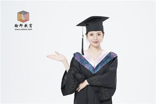 深圳学历提升有哪些方式?流程是怎样的?