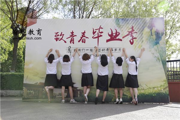 广东江门中医药职业学校举行十九届五中全会精神宣讲会