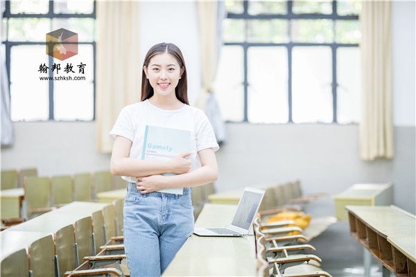 深圳自考英语本科可以免考吗?