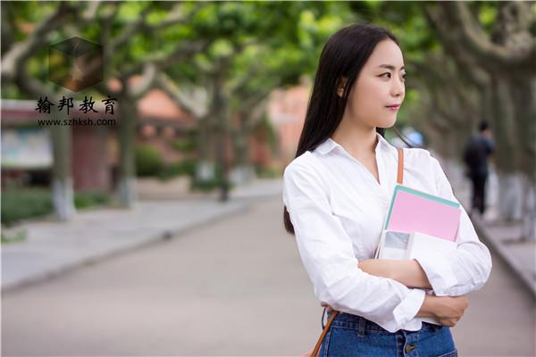 广东自学考试教育网