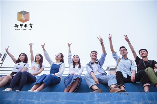 广东自学考试2021怎么备考?