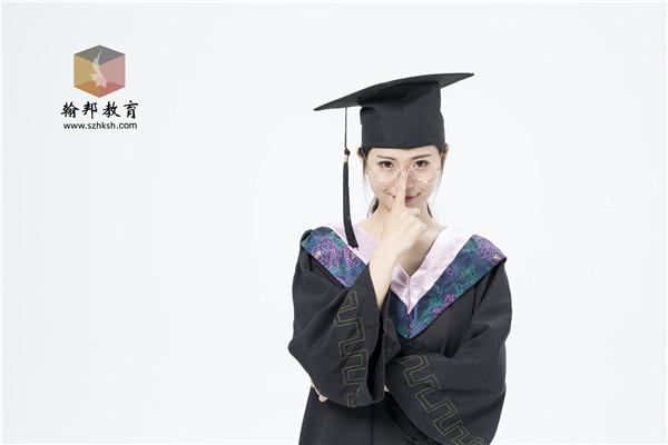 广东自学考试自考转考证打印流程