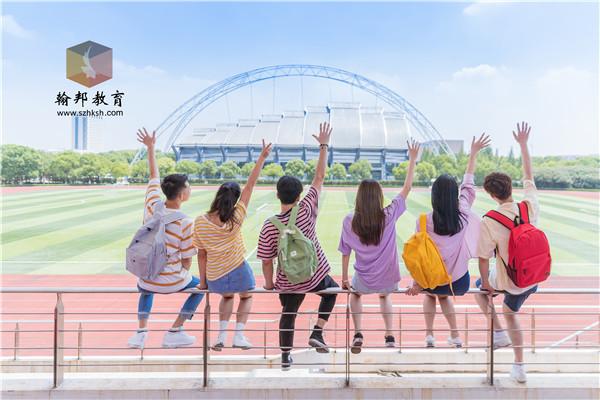 广东省成人高考大专院校含金量高?