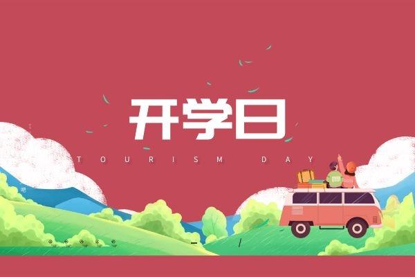 深圳成人高考语文作文要怎么写?