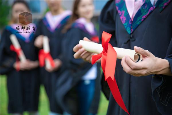 深圳成人高考有哪些外省的学校?