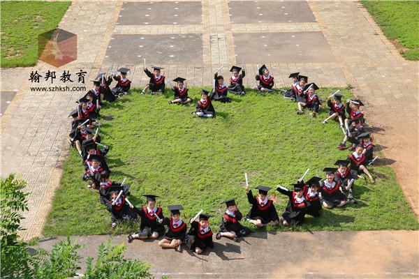 惠州学院怎么样,学院介绍