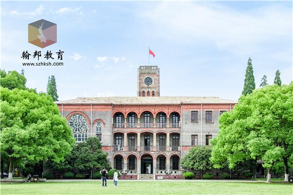 深圳专升本有哪些学校?