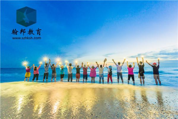 2021深圳盐田远程教育招生计划,选哪培训机构正规