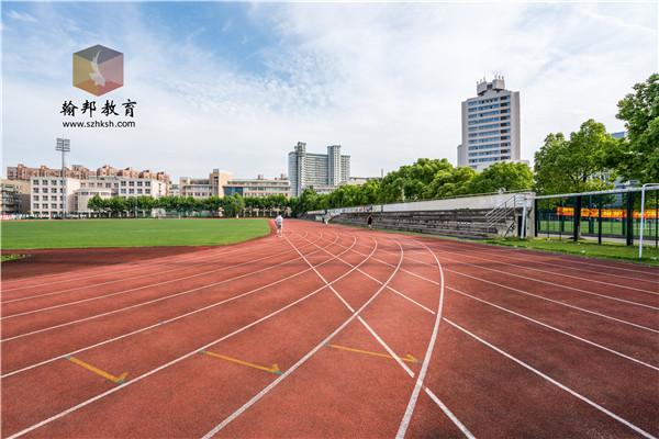 深圳自考学历是全日制还是非全日制?