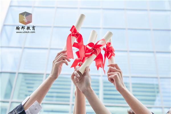 广东财经大学自考专升本难吗,通过率高吗?
