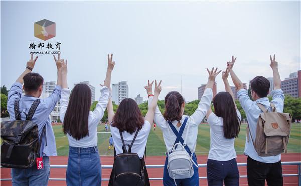 广州学历教育培训如何选择?