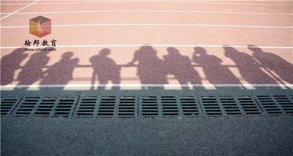 在职人员如何选择学历提升正规机构?