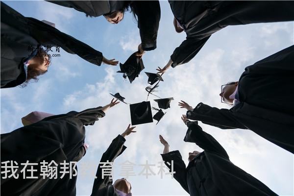 2021自考本科文凭有用吗,全国专升本考试时间