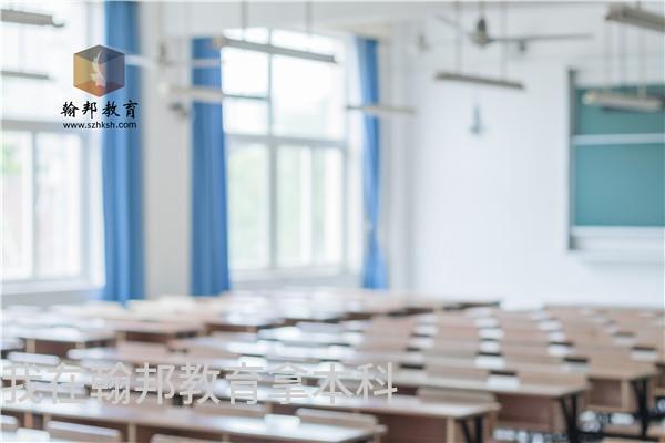 2021深圳自考大专小白可考吗?选哪培训机构靠谱
