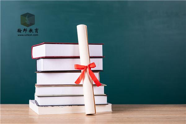 广东自考最容易毕业的专业有哪些?