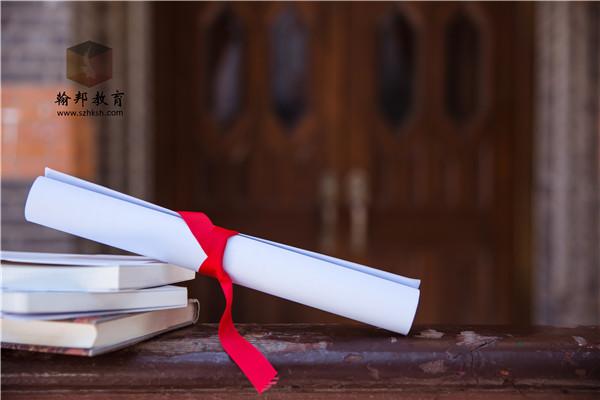 深圳自考大专公共课考什么?一般要考几门?