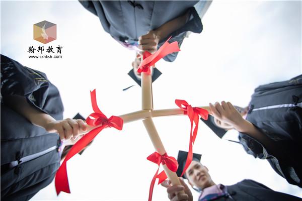 2021年深圳提升学历选择自考还是成考比较好呢?