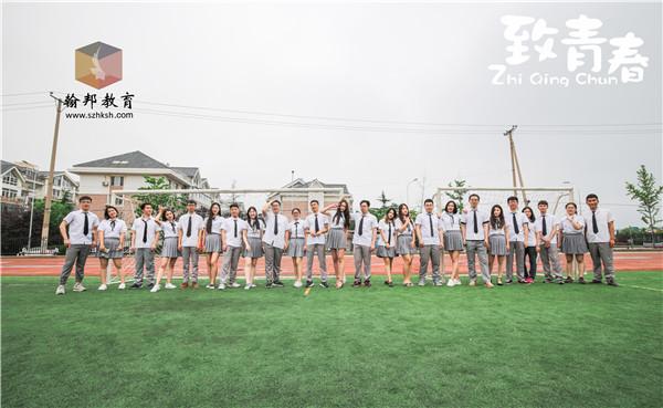 深圳自学考试为什么可以提前报名呢?