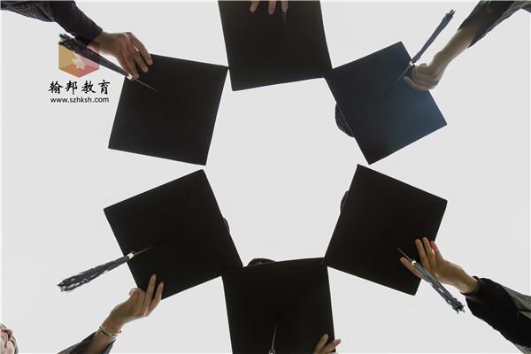 深圳自考本科和深圳自考独立本科段一样吗?