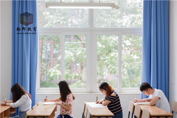 深圳成考函授要去学校上课吗?