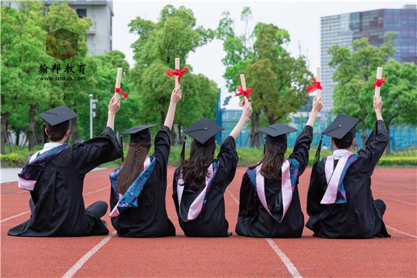 深圳自考什么时候可以申请毕业呢?