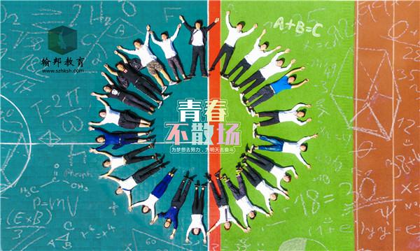 深圳自考本科学位英语一年考几次?怎么考?