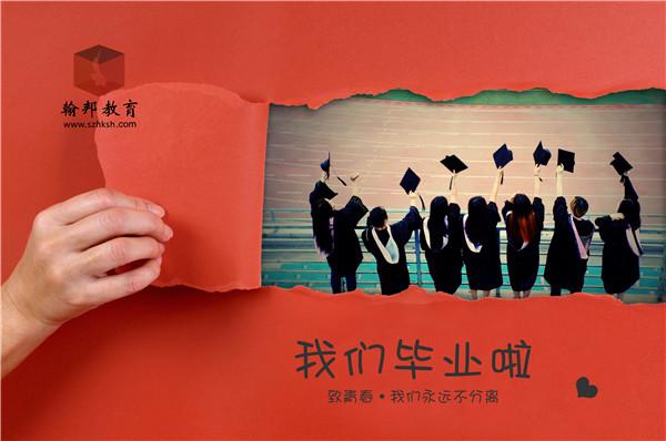 深圳的上班族提升学历为什么都选择网络教育?