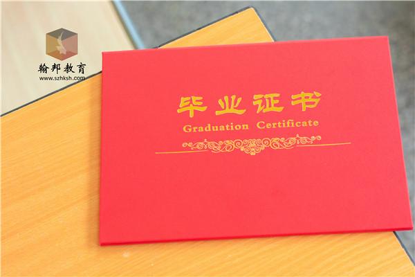 深圳在职人员报自考,选择大自考还是小自考?