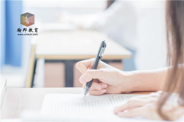 深圳自考本科需要什么条件?